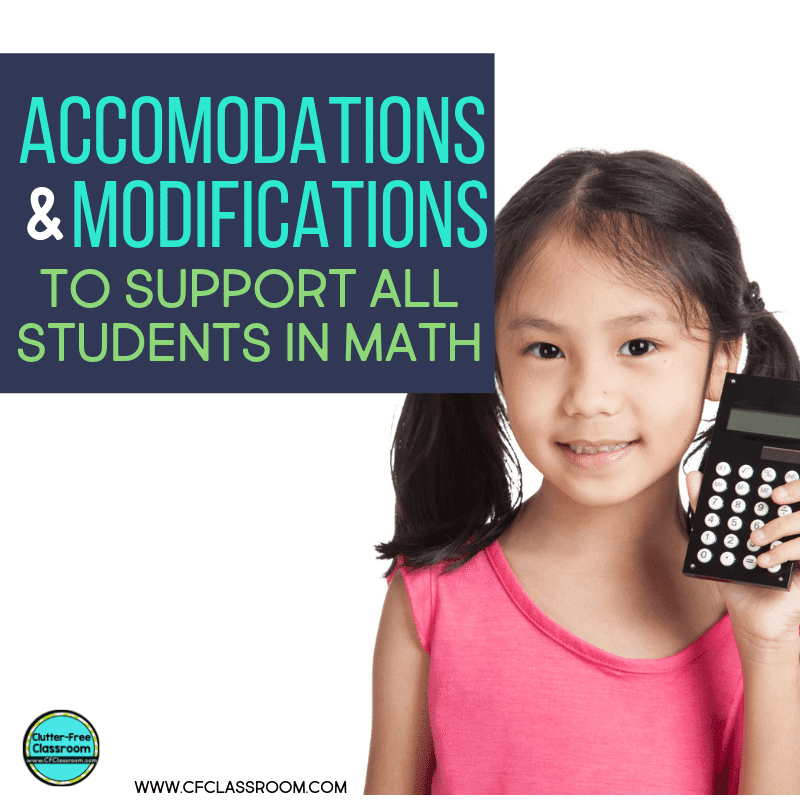 Are you looking for differentiated instruction ideas for your elementary math instruction? This blog post for teachers is packed with accommodations and modifications for students with and without special education support. All kids can benefit from the ideas and strategies listed. #elementarymath #guidedmathgroups #specialeducation #mathinstruction