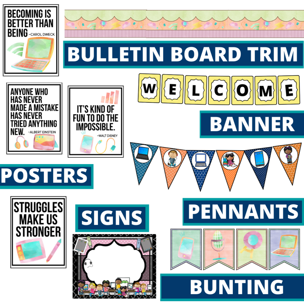 technology theme bulletin board trim with pennants, banner and bunting