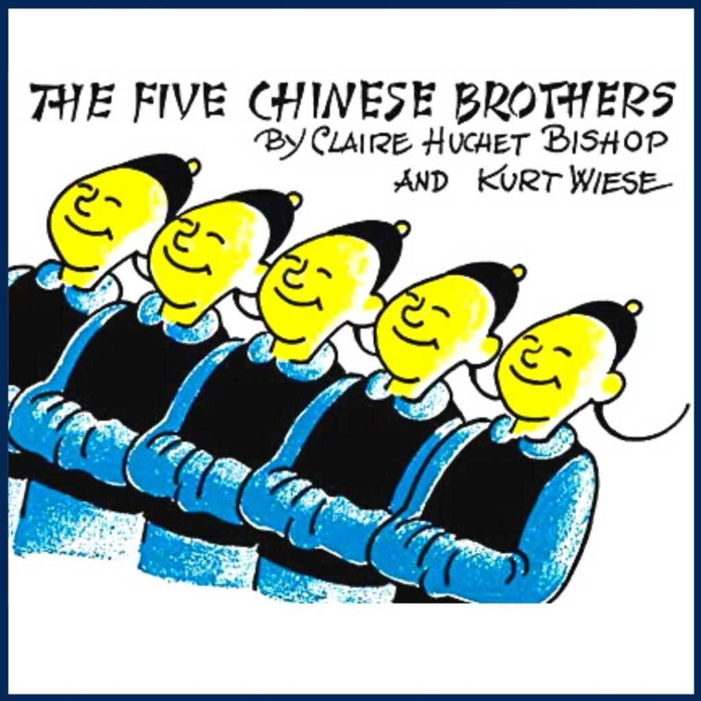 The Five Chinese Brothers book cover
