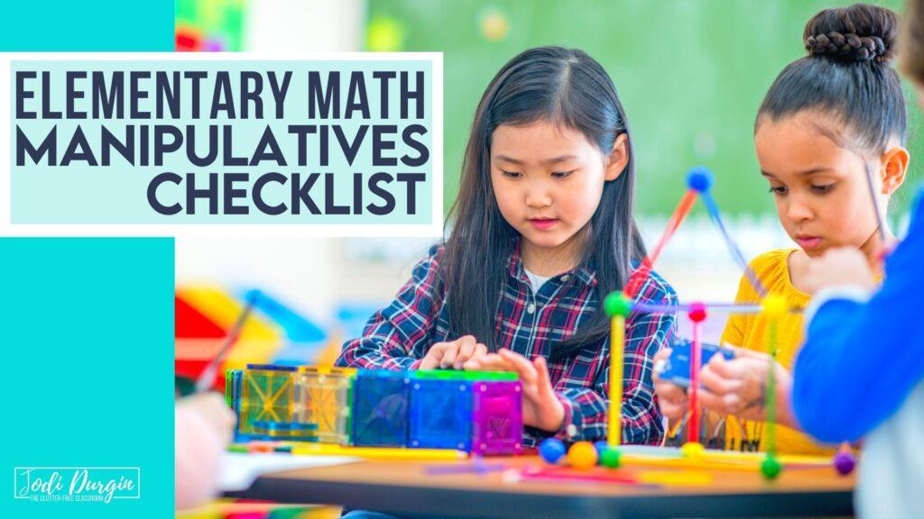 elementary students using math manipulatives